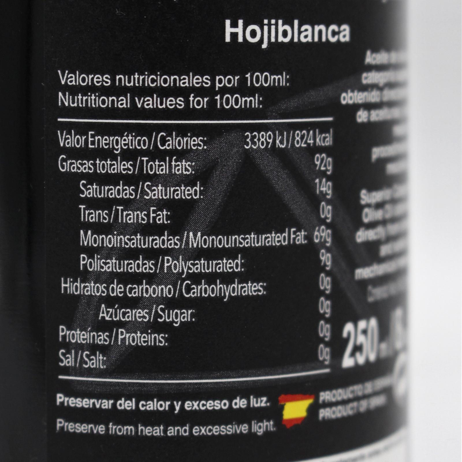 muralla 07 250 ml detalle etiqueta